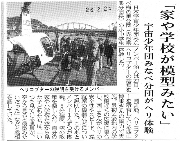 2014.2.23heri-5.jpg