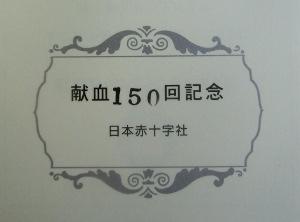 2015.10.27%8C%A3%8C%8C-1.JPG