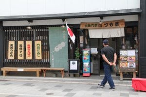 2015.5.6izumo-10.JPG