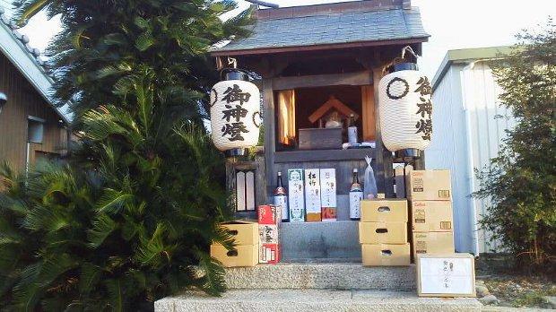 2016.12.23wakamiya-2.jpg