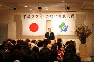 seijin-2%202011.1.4%20.JPG