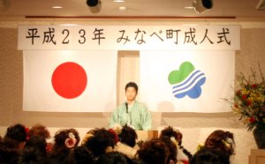 seijin-3%202011.1.4%20.JPG