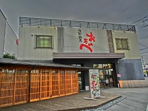 seizan2014.11.8-5.JPG