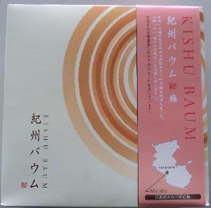 2013.7.18ba-mu-1.JPG