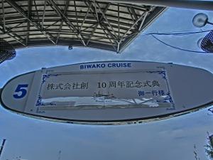 SOU2012.5.26-2%20.JPG