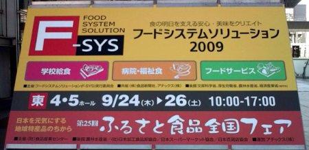 furusato-1%2020090924083702_edited.jpg