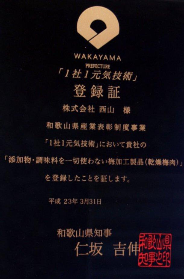genkitouroku_edited.JPG