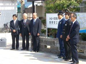 左から3人目、おらが町の山田町長さんです